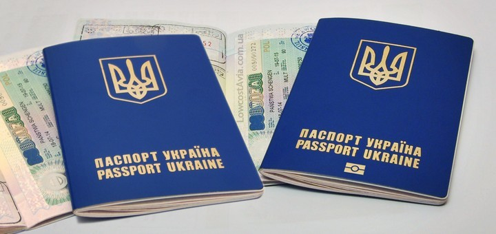 biometrický pas ukrajina