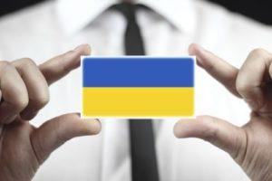 režim ukrajina grafika